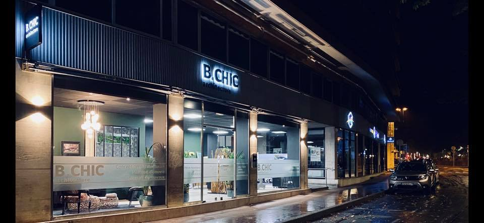 Nouveau site vitrine pour l'agence BHIC Architecture